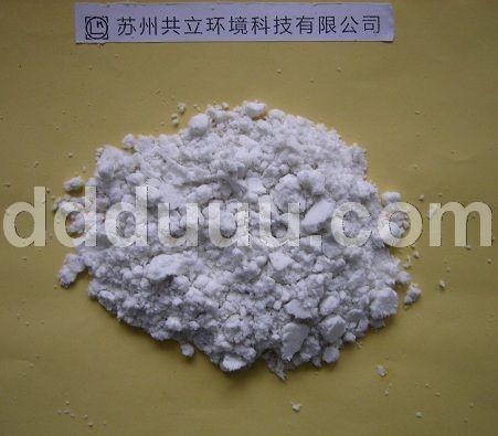 锌镍合金废水处理剂Wak-ZnNi