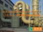 工业废气处理净化塔|PP净化塔