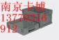环球折叠塑料箱,零件盒-南京卡博13770316912